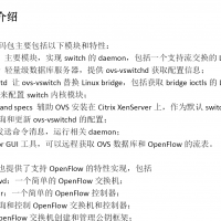 OpenvSwitch安装及配置包括【openFlow】